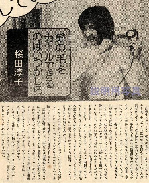 近代映画197501-0.jpg