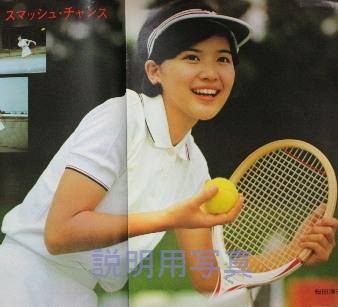近代映画じゃんぼ5-2 テニス2.jpg