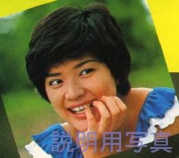 近代映画夏2-1978-8.jpg
