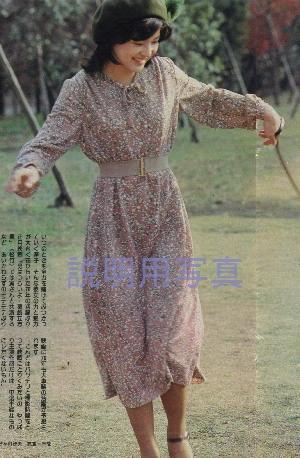 近代映画春の淳子さん2.jpg