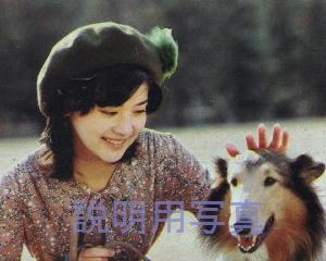 近代映画春の淳子さん3.jpg