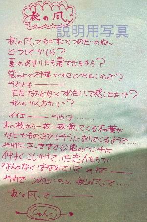 近代映画詩とイラスト6.jpg