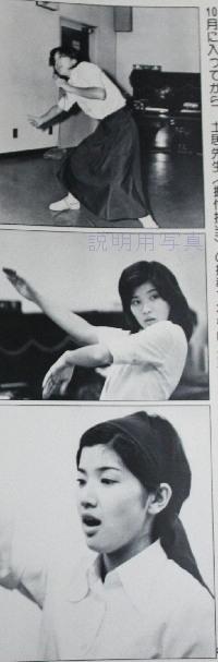 近代映画JOY8.jpg
