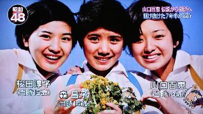 3人娘.jpg