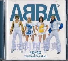 ABBA.jpg