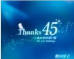 Thanks45.jpg
