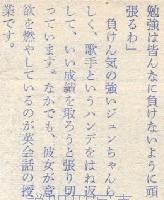 F学校生活3.jpg