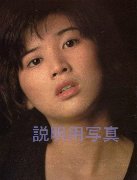 GORO桜田淳子2.jpg