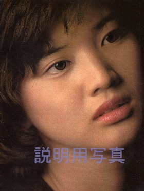 GORO桜田淳子3.jpg