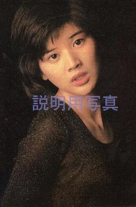 GORO桜田淳子5.jpg