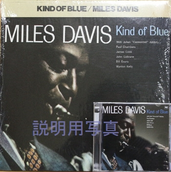 KIND OF BLUE.jpg