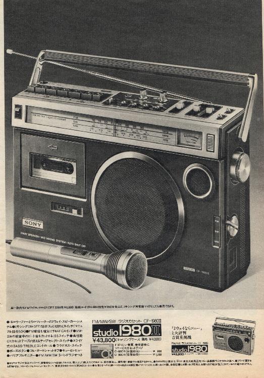 STUDIO1980.jpg