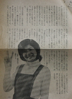 TVガイドレコ大紅白4.jpg