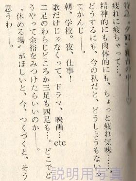 d日記0526-2.jpg