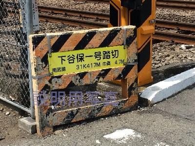 e2居酒屋兆治_0080_ロケ地_20160507_2.jpg