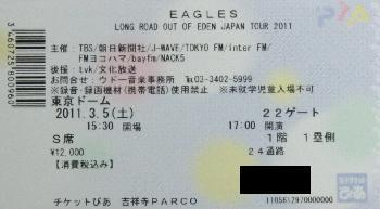 eagles35.jpg