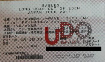 eagles36.jpg