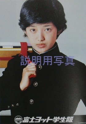 hujiyotto.jpg