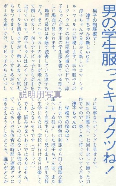 kankogakuseihuku4.jpg