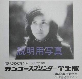 kankogakuseihuku5.jpg