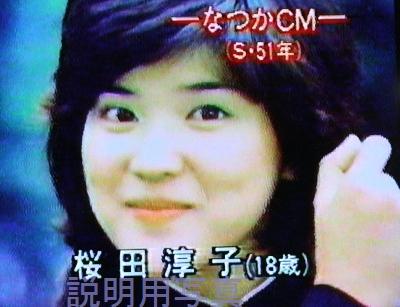 kankogakuseihuku6.jpg