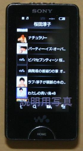 walkman20(2)-d6c16.jpg