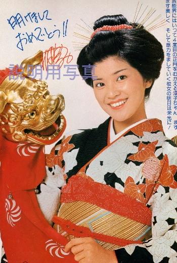 10-1977年淳子.jpg