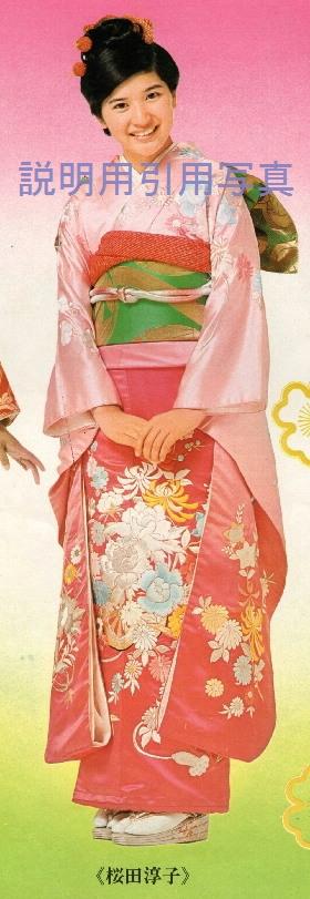 10桜田淳子着物1974週刊明星.jpg