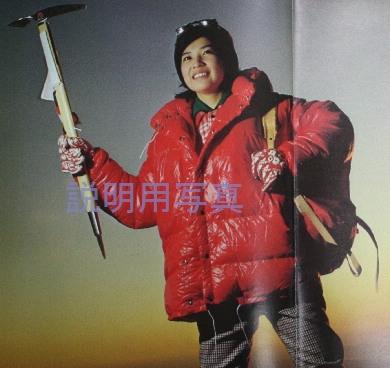 10淳子ブックレット23.jpg