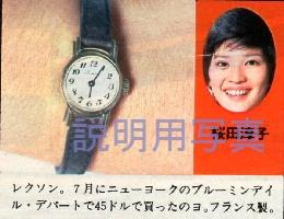 11時計1978.jpg