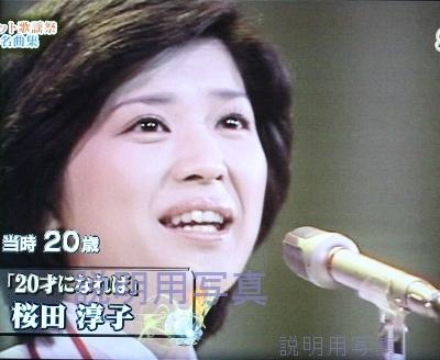 11有線大賞.jpg