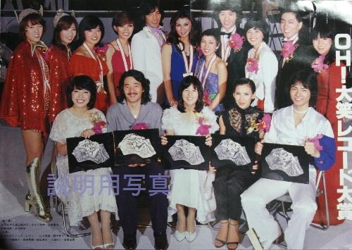12-1978日本レコード大賞.jpg