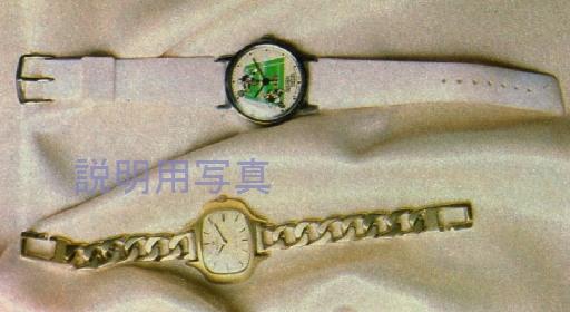 13時計1979-2.jpg