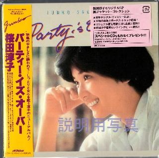 16パーティー・イズ・オーバーCD.jpg