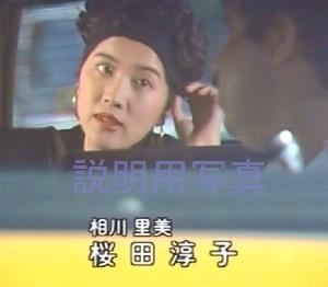 16相川2.jpg
