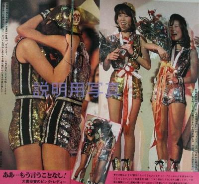 17-1978年日本歌謡大賞3.jpg