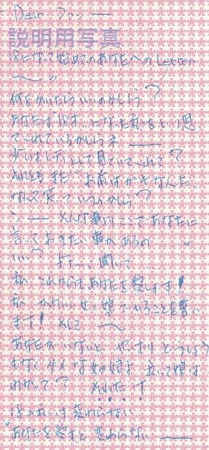 18才の誕生日6.jpg