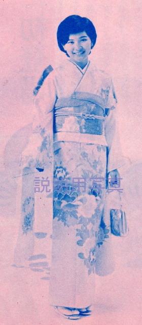 1975年さくらんぼ2.jpg