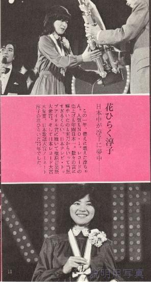 1975年賞.jpg