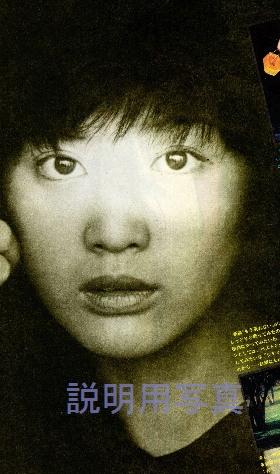 1977年11月の淳子.jpg