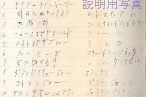 197824アルバム.jpg
