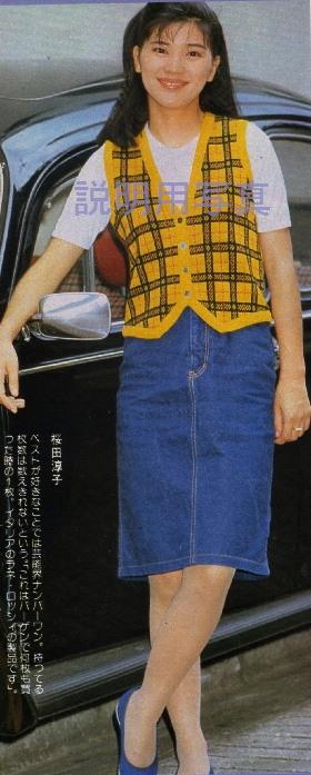 1981年の淳子さん.jpg