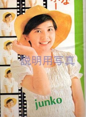 1桜田淳子1周年.jpg
