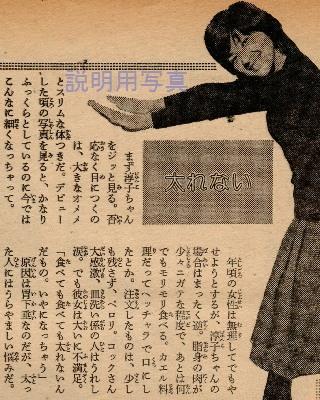 1泣きどころ2-1979-3.jpg