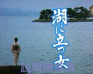 1湖に立つ女3.jpg