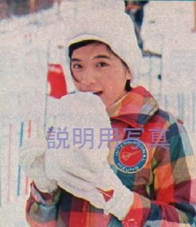 2スキー.jpg