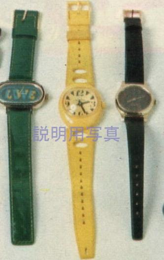 2時計1974年から1975年.jpg