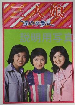 3卒業式パンフレット.jpg