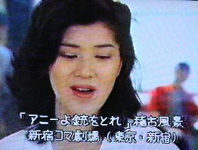 3時のあなたフジミュージカル1.jpg