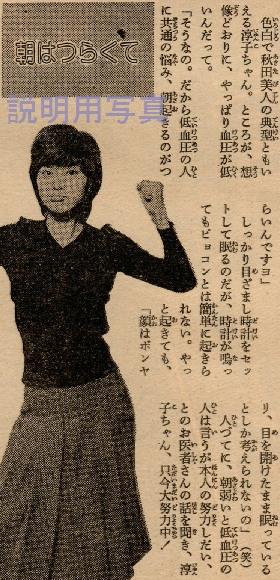 3泣きどころ2-1979-3.jpg